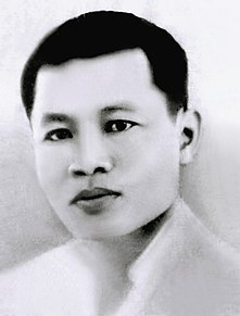 222px Phan Đăng Lưu (cropped)